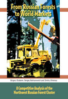 From Russian Forests to World Markets. A Competitive Analysis of the Northwest Russian Forest Cluster - B195