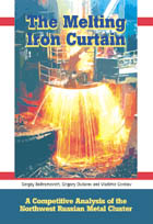 The Melting Iron Curtain. A Competitive Analysis of the Northwest Russian Metal Cluster - B198