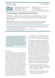 Technology Standards in China - ETLA-Muistio-Brief-3