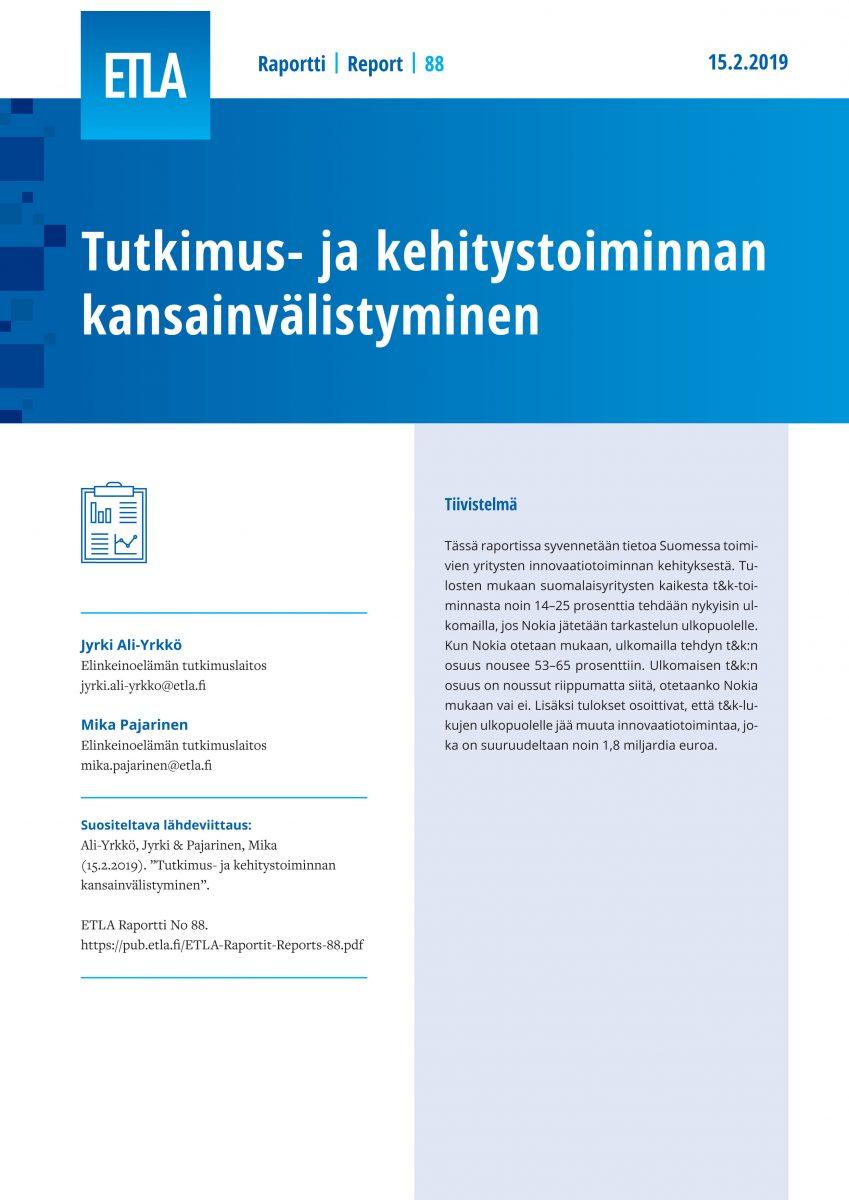 Tutkimus- ja kehitystoiminnan kansainvälistyminen